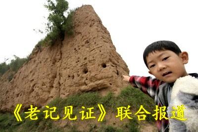 禹州风景绘画小学生