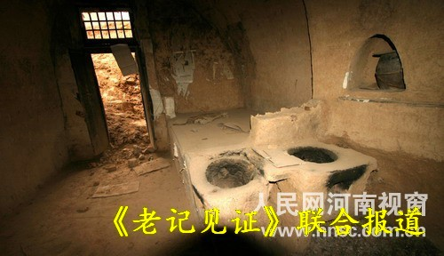 地下四合院:形将消失的陕县地坑院图片