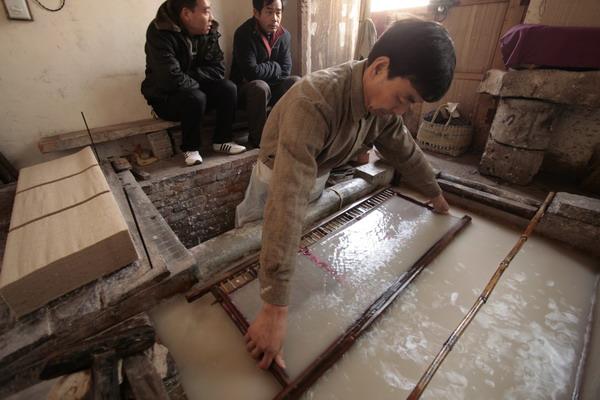 古代四大发明造纸术