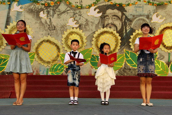 """""""六一""""国际儿童节"""